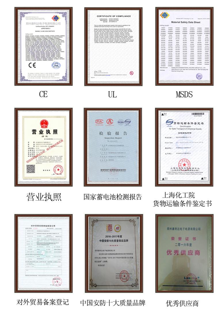 竞博app下载生产厂家