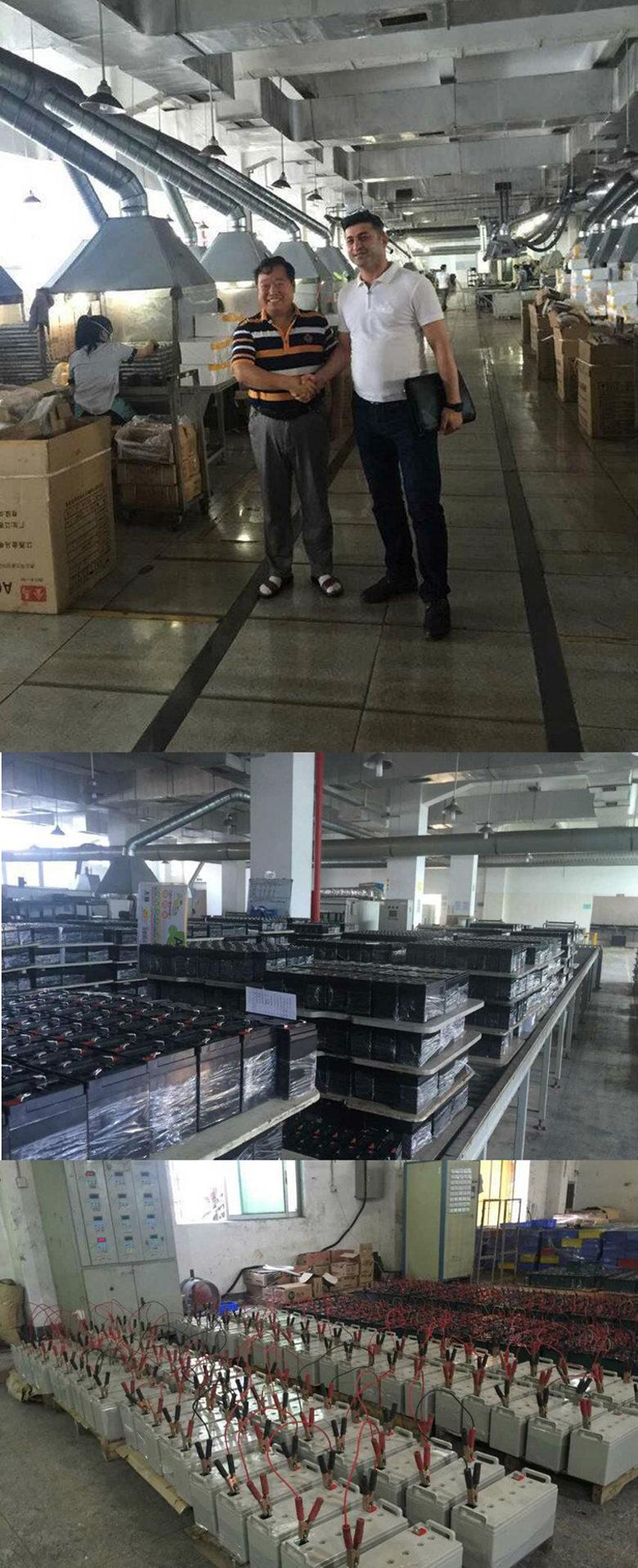 雷竞技raybet生产厂家
